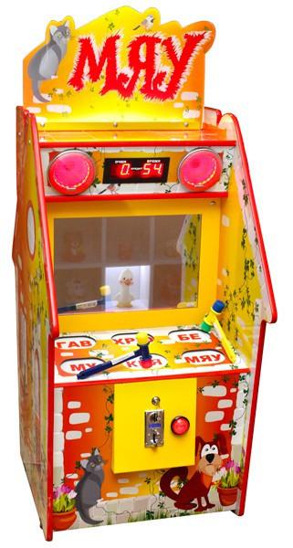 Игровой автомат детям бесплатные игровые автоматы вулкан демо