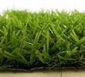 Трава искусственная ландшафтная,«Берта»зеленая