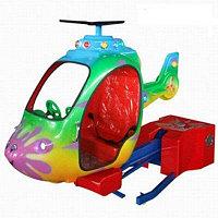 Детский аттракцион Качалка  «Детский вертолёт»