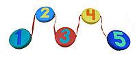 Детская Змейка-шагайка - 5 элементов с  цифрами (D 20*4 см.)
