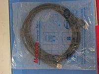 Удлинитель USB 3 м. USB 2.0, Алматы