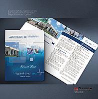 Дизайн, верстка годового отчета