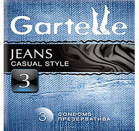 Презервативы Gartelle jeans casual stylе