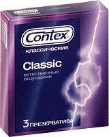Презервативы Contex classic (3шт)