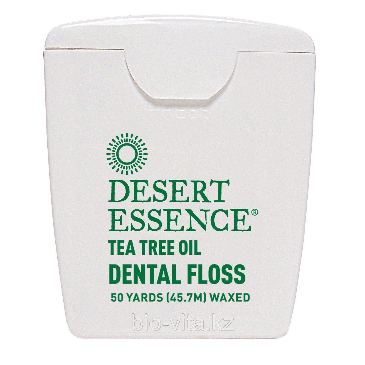 Зубная нить с маслом чайного дерева, с восковым покрытием,  (45,7 м).  Desert Essence