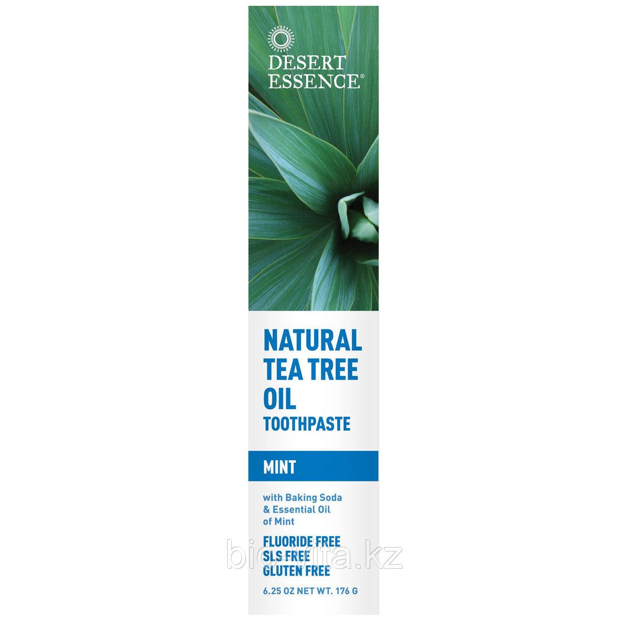 Натуральная мятная зубная паста с маслом чайного дерева, (176 г).