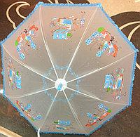 Детские зонтики, подарок юнным леди!