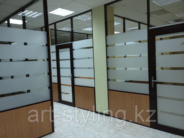 Белая матовая пленка в рулонах - купить в Алматы