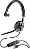 Проводная гарнитура Plantronics Blackwire С510M (88860-02)