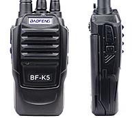 Радиостанции, Рации Baofeng Bf-K5