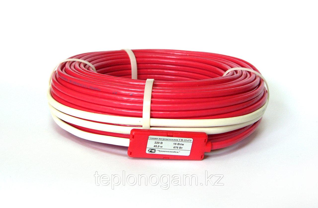 Кабель нагревательный для теплого пола СН-15-135 (красный)