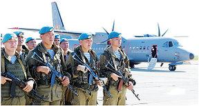 Все для ВДВ воздушно-десантных войск.
