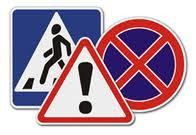 Дорожные знаки безопасности 900 мм