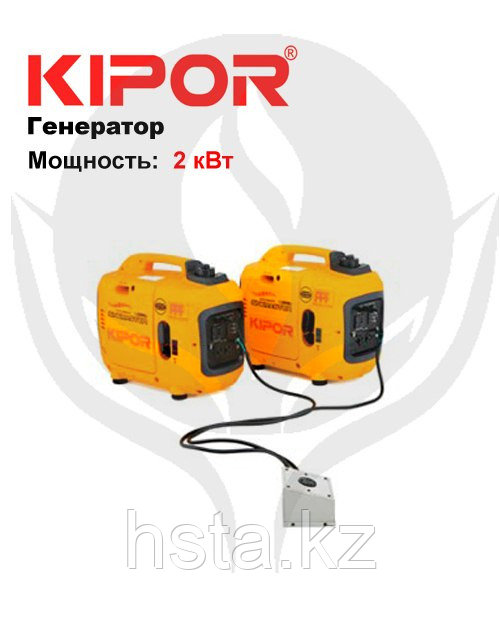 Портативный генератор IG2000p KIPOR