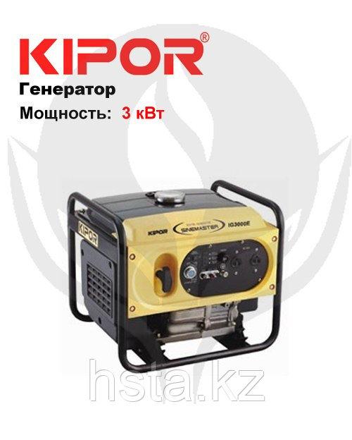 Портативный генератор IG3000X KIPOR