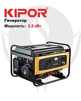 Портативный генератор KGE2500E KIPOR
