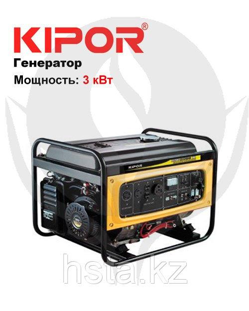 Портативный генератор KGE4000X KIPOR