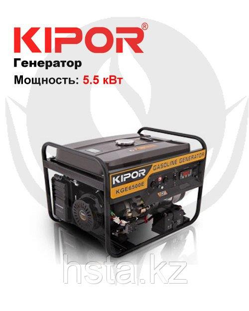 Портативный генератор KGE6500E KIPOR