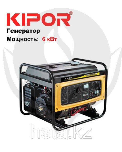 Портативный генератор KGE6500E3 KIPOR