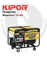 Портативный генератор KGE12E KIPOR