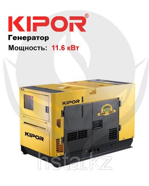 Портативный генератор KDE13SS3 KIPOR