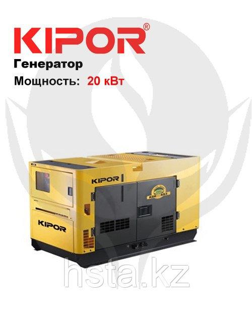 Портативный генератор KDE25SS KIPOR