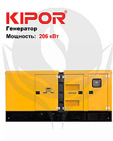 Портативный генератор KDE12EA3 KIPOR