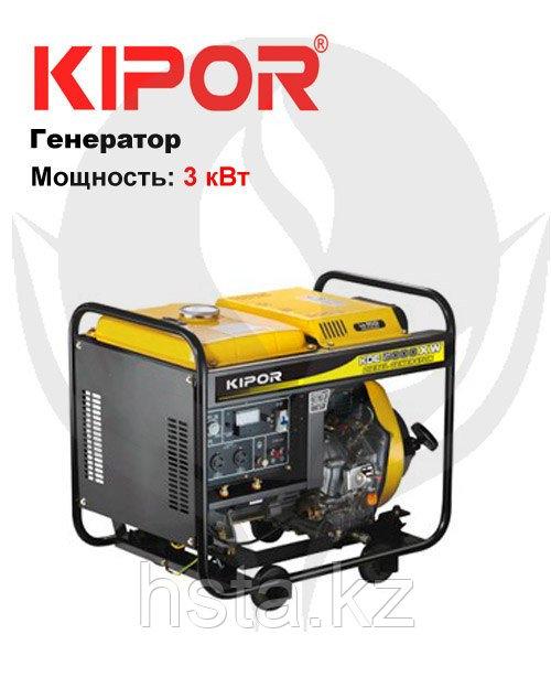 Портативный генератор KDE5000XW KIPOR