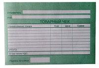 Товарный чек, формат А6