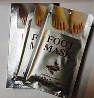 Отшелушивающая маска для ног.