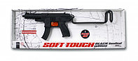"Автомат с пистонами Uzimatic серия ""Soft Touch""  50,5 cm, пистоны в комплекте, 13 зарядов, фото 1"