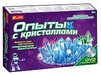 Научные игры: Опыты с кристаллами