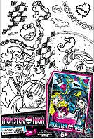 Monster High Роспись по холсту Вечеринка монстров