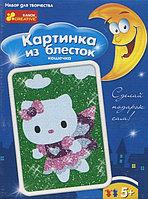 """Набор для творчества: Раскраска по номерам """"Котенок"""", фото 1"""