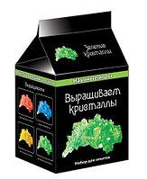 Научные мини игры Выращиваем кристаллы (зеленые)