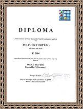 Наши сертификаты и грамоты