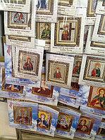 Именные иконы Чаривна Мить бисером в ассортименте