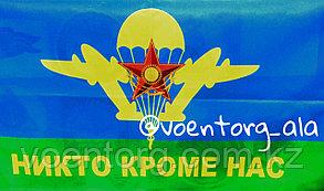 """Флаг """"Аэромобильные войска"""""""