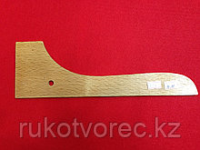 Портновское лекало 28,5х9 см( тип 4)