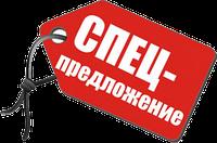Нанософт объявляет о начале промо-акции «РАСШИРЯЯ ГРАНИЦЫ: 5 лицензий nanoCAD по цене 3»