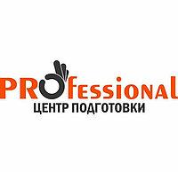 Курсы специалистов  делопроизводство