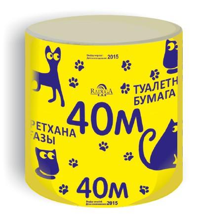 БУМАГА туалетная 40 МЕТРОВ