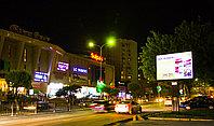 Реклама на ситибордах (скроллерах) в Шымкенте, фото 1