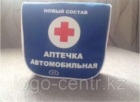 Аптечка автомобильная нового образца 2015 г.