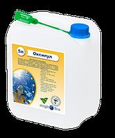 Химия для бассейна Оксипул - 5л