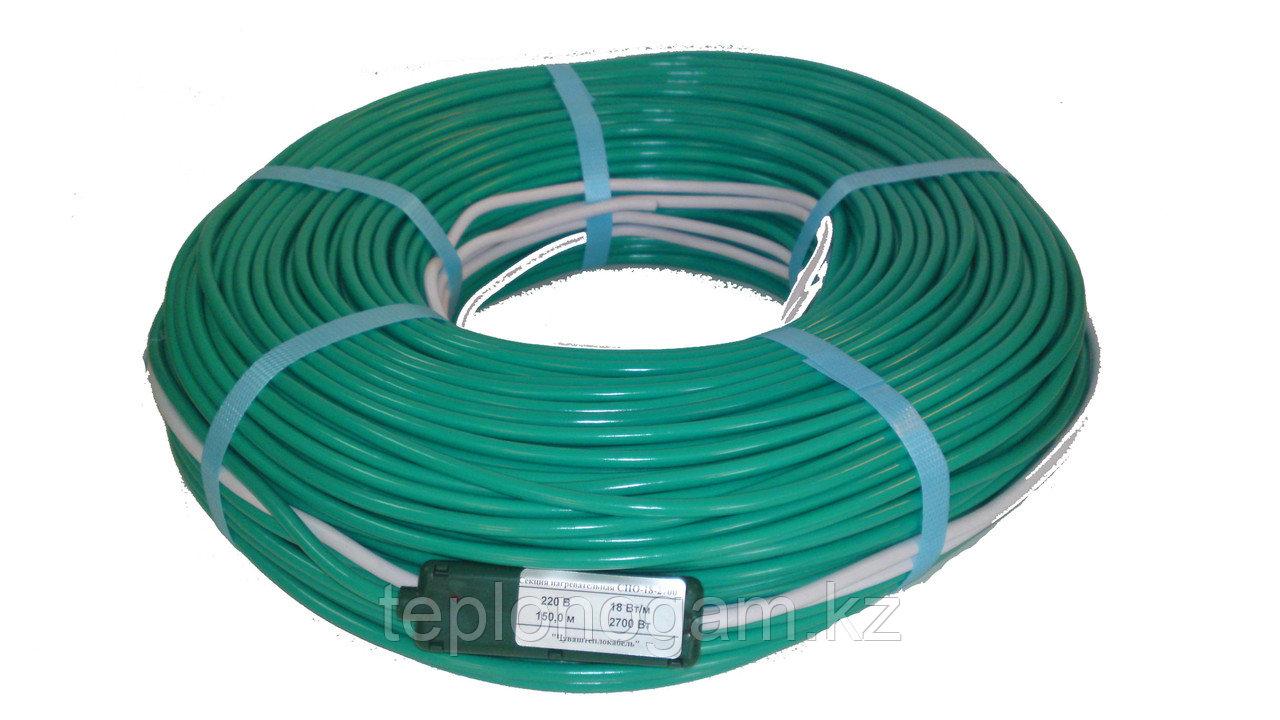 Кабель нагревательный для теплого пола СНО-18-209 (зеленый)