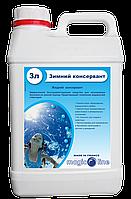 Химия для бассейна Зимний консервант - 3л