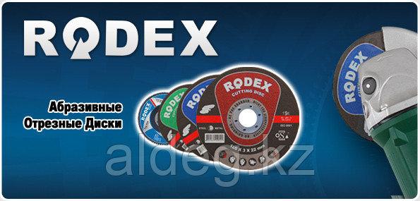 Отрезной диск по металлу Rodex 125*1.6*22 mm