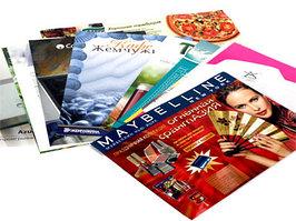 Буклеты, листовки, флаеры, визитки