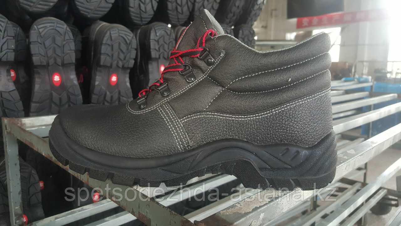 Ботинки рабочие с защитным подноском.